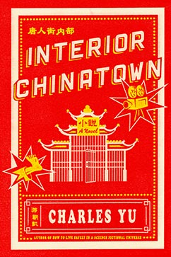Interior Chinatown Book Cover