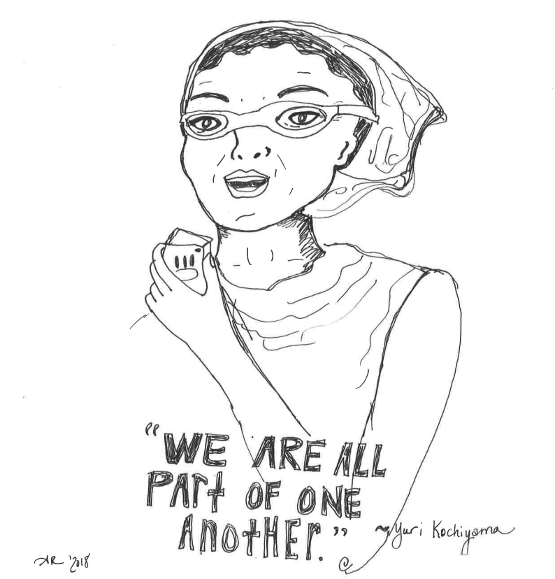 "Drawing of a woman with the caption ""we are all part of one another"""