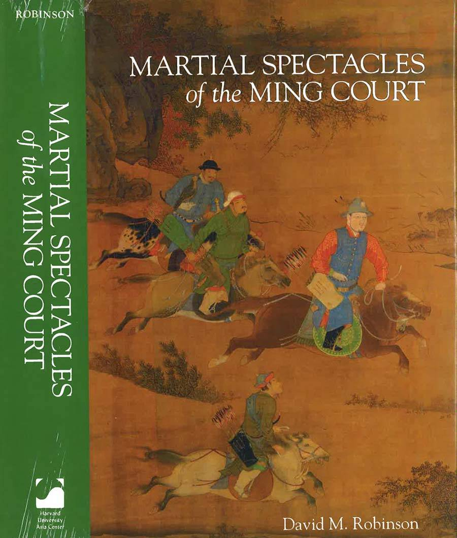 Martial Spectacles of the Ming Court Book Cover