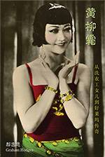 Colorized photo of Anna May Wong